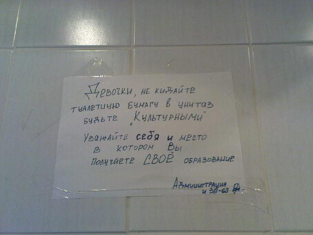 Подать бесплатные объявления хакасия