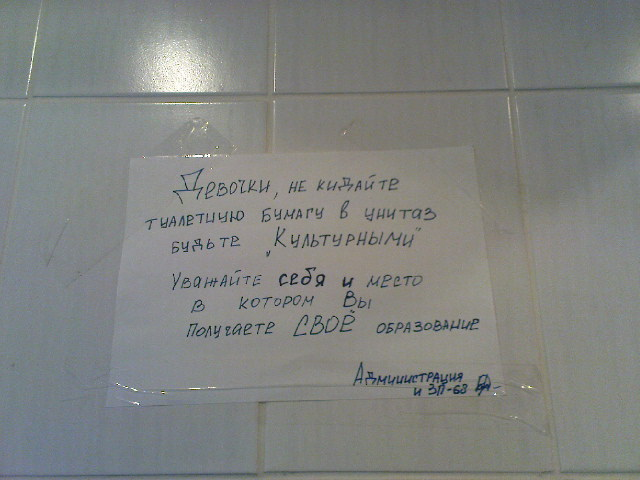 Газета объявлений балашов